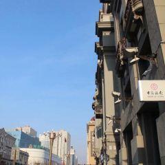Zhaolin Street User Photo