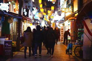 Seoul,forladies