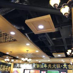 Da Ji Li Chaoshan Beef Hot Pot( He Xi ) User Photo