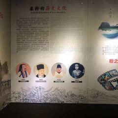 Fenzhidou Mifen Museum User Photo