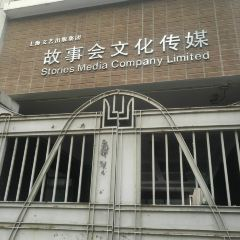 Shaoxing Road User Photo