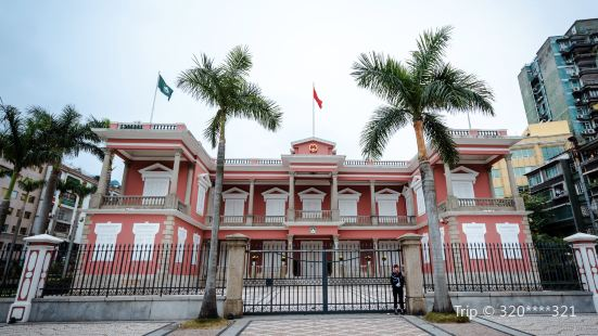 Government Headquarters of the Macao Special Administrative Region of the People's Republic of China