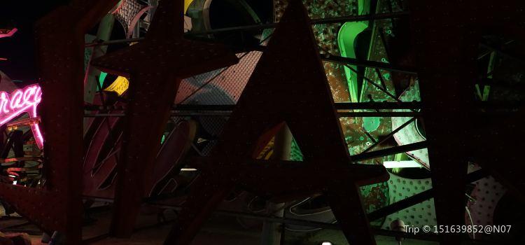 霓虹博物館1