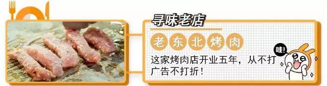 福州麵館口味榜TOP1!這家老牌網紅店,靠的是口碑相傳!