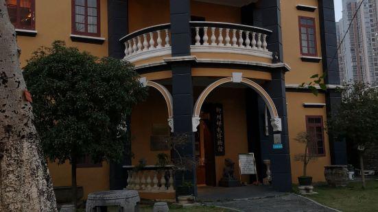 柳州郵電博物館