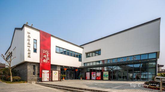 Suzhou Kunqu Theater