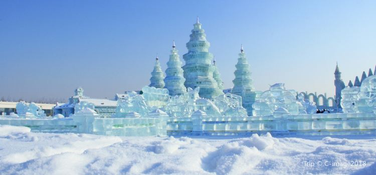 Harbin Ice and Snow Park