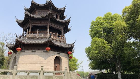 Changdao Park (Southwest Gate)