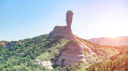 Bangchui Mountain