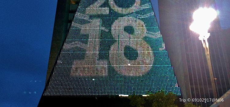 Avenida Paulista1