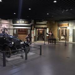 大連現代博物館用戶圖片