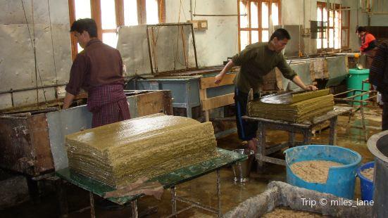 Kingship Handmade Paper Factory