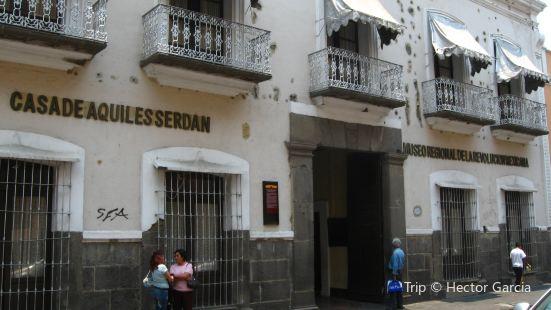 House Of The Serdan Brothers (Casa De Los Hermanos Serdan)