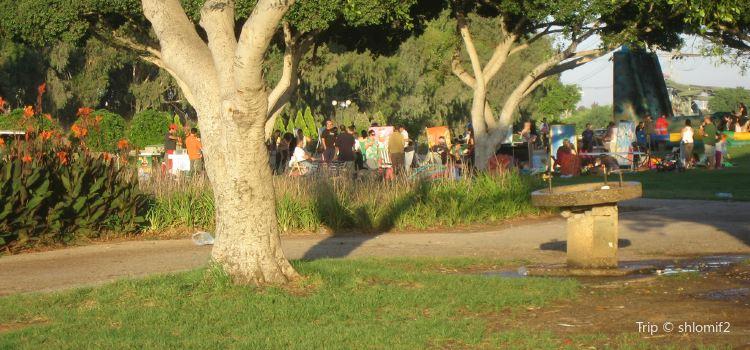 Hayarkon Park2
