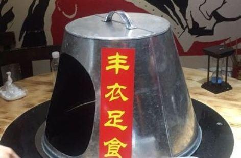 地鍋傳奇(仁和路店)