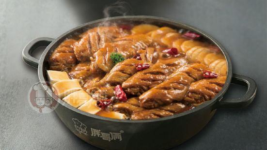 胖哥倆肉蟹煲(鉑瀾大象城店)
