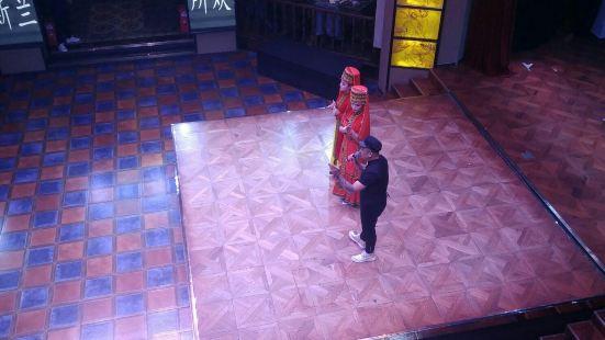 新疆阿爾斯蘭美食歌舞劇院