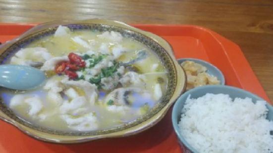 金牌酸菜魚米飯