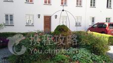 Bildungshaus der Franziskanerinnen - Kloster Armstorf