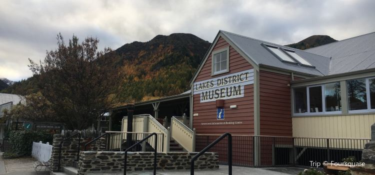 Lakes District Museum & Art Gallery1