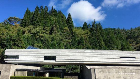 日鉱記念館