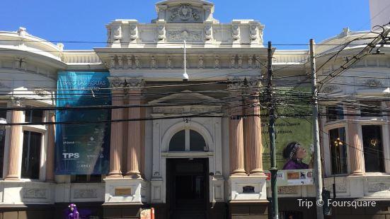 Museo de Historia Natural de Valparaiso