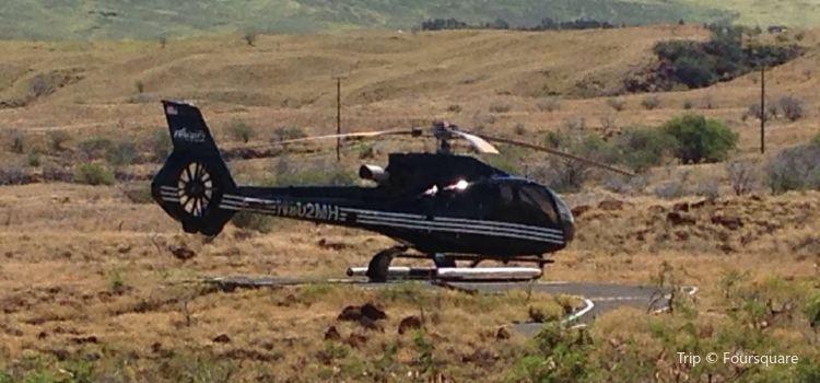 Sunshine Helicopters Big Island2