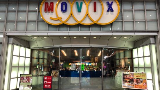 Movix Kyoto