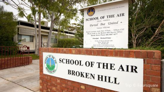 School of the Air