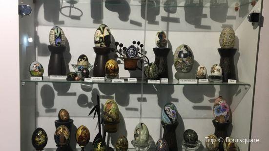Muzeul International al Oualor Lucia Condrea