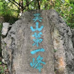 Yunjushan Cliffside Stone Carvings User Photo