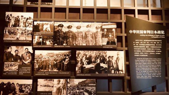 수항기념관