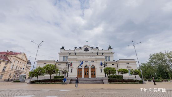 National Assembly of the Republic of Bulgaria