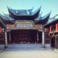 Mingqing Park (West Gate) User Photo