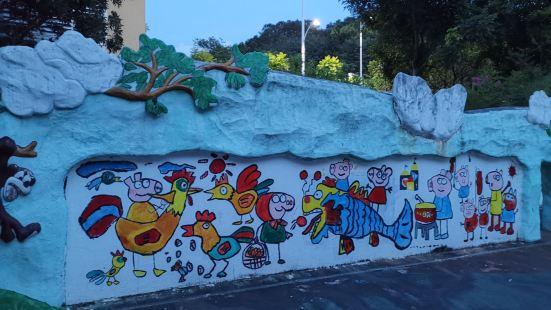Guangzhou Panyu Children's Park (Northwest Gate)