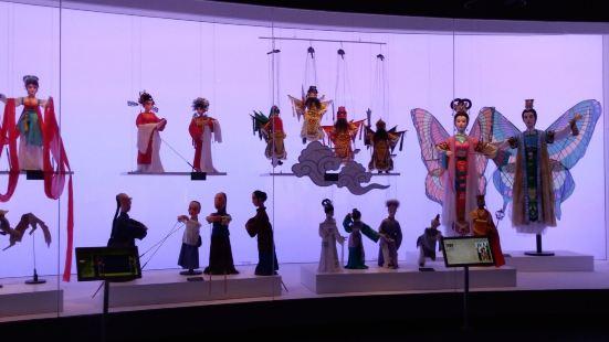 Zhongguopiying Museum