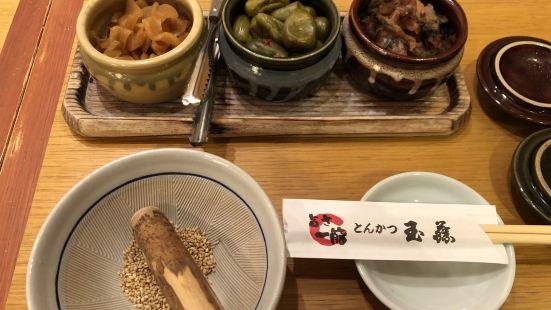 とんかつ玉藤(エスタ店)