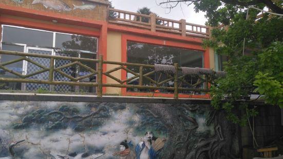 五虎島餐廳