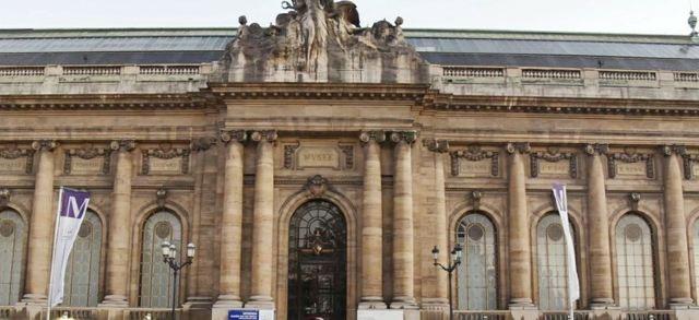日内瓦艺术史博物馆