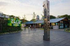 天王寺动物园-大阪-yi****214