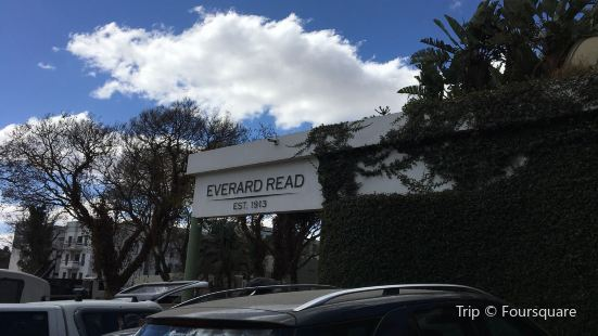 Everard Read Gallery