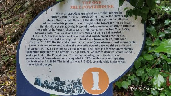 One Mile Power House