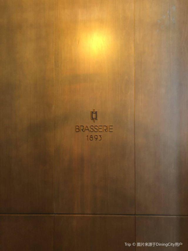 Brasserie 1893 (Waldorf Astoria Beijing)
