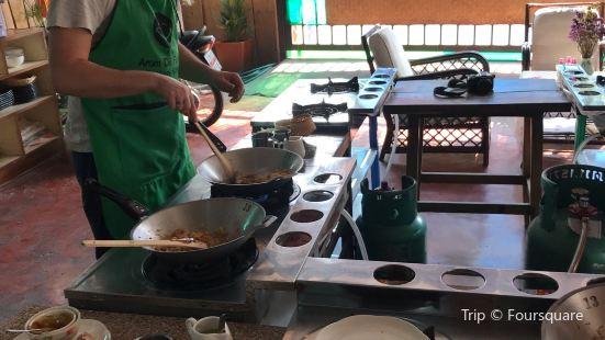 Aromdii Cooking School
