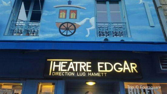 埃德加咖啡館
