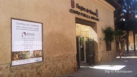 Centro de Artesania de Lorca