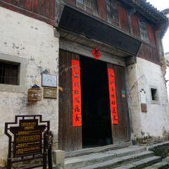 Yuliang Dam and Yuliang Town User Photo