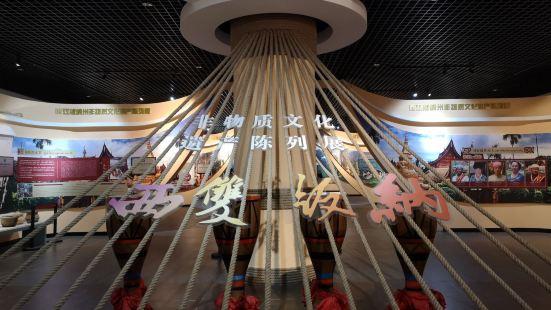 Xishuangbanna Museum of Nationalities