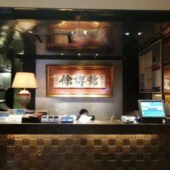 Xu Bo Guan LingNan YangSheng Cai User Photo