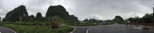 Jiulong Peak